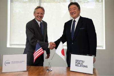 電通PR、日米関係のインサイト獲得に向けて米シンクタンクと協業
