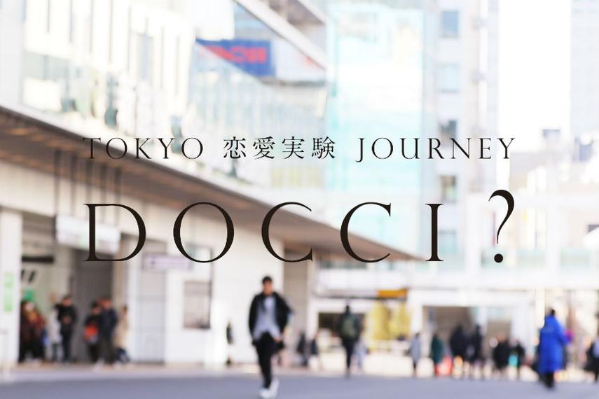 (C) 2017 DOCCI? Partners