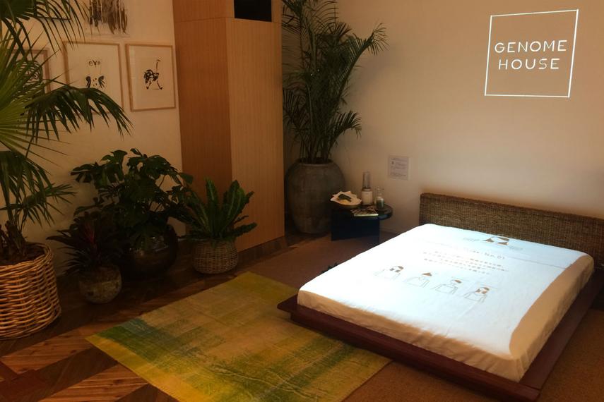 東京・二子玉川に展示されているゲノムハウス