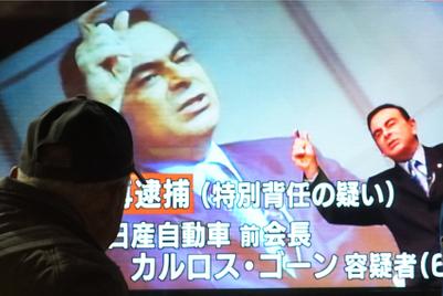ゴーン事件は「日本ブランド」にマイナスなのか