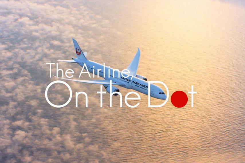 JALは時間の正確さを訴求するだけでよいのか?