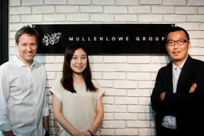 マレンロウ・グループ、日本の組織を改編