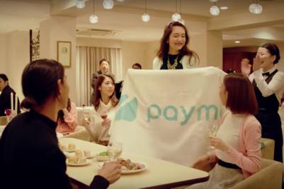 割り勘アプリ「Paymo」、テーブルトリックで鮮烈なデビュー