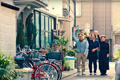 Airbnbと都電が、昔ながらの暮らしをプロモート