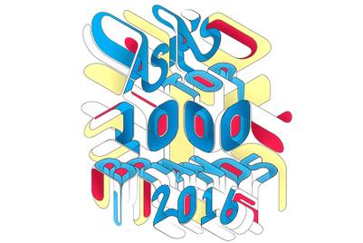 「アジアのトップ1000ブランド」ランキング パナソニックが2年連続で日本の首位を守る