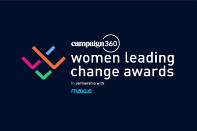 変化を主導する女性リーダー大賞:エントリー受付開始のお知らせ