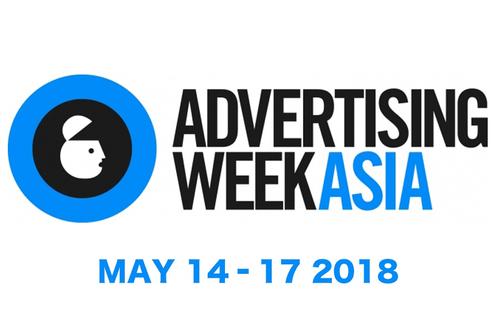 Campaignが見た「アドバタイジングウィーク・アジア2018」(パート1)