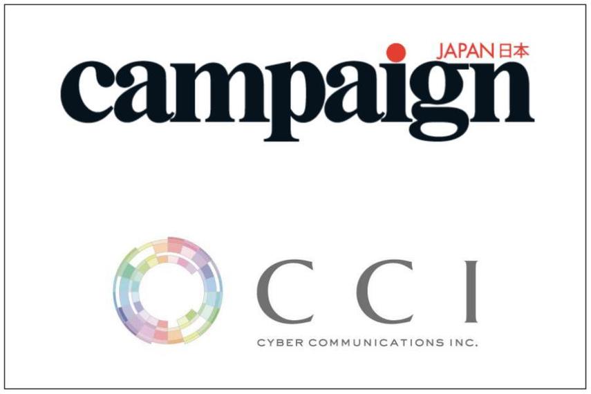 Haymarket Media Asia とCyber Communicationsコンテンツパートナシップを発表