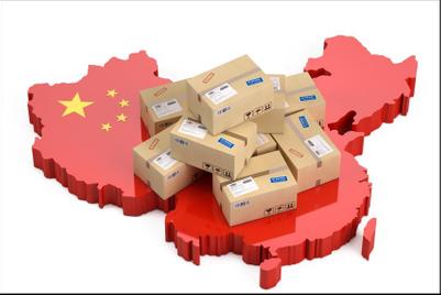 中国「独身の日」セール、2020年予測:平均購入金額の伸びはスローダウン