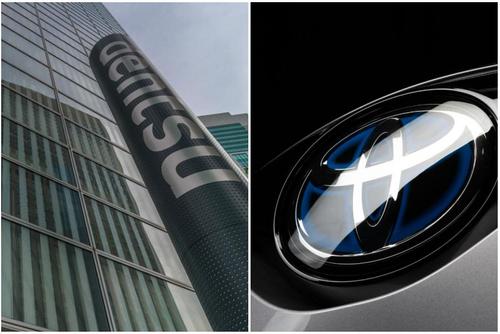 電通、トヨタと新会社を発足