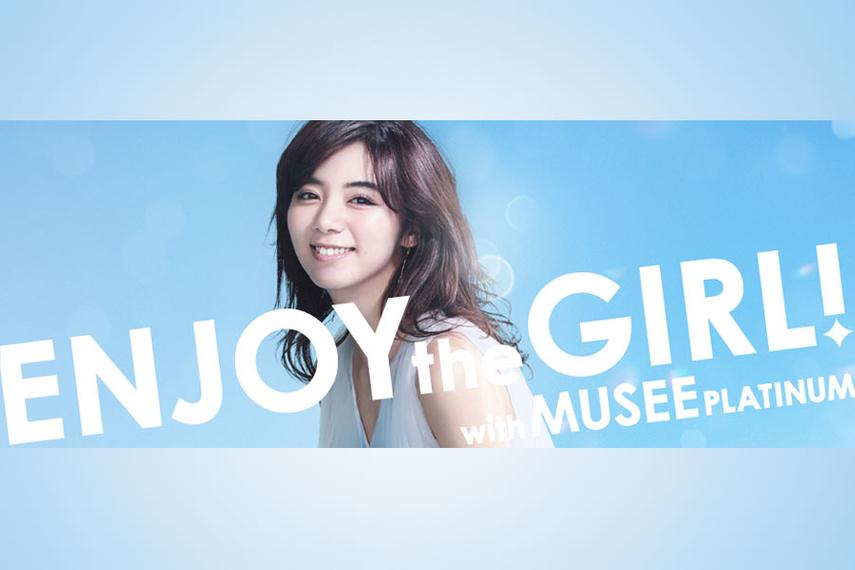 2016年5月のミュゼプラチナムの広告キャンペーン