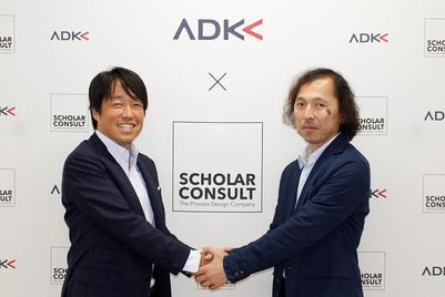 ADKとスコラ・コンサルト、ブランドを存在意義から問い直すサービスを開始