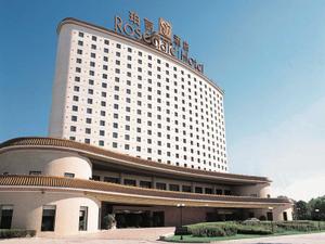 Rosedale Hotel & Suites, Beijing