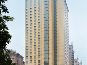 Holiday Inn Chongqing North