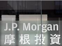 Interbank Information Network: J.P. Morgan targets 400 banks by yearend