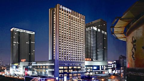 Le Méridien Qingdao