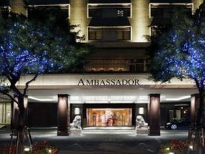 The Ambassador Hotel Taipei