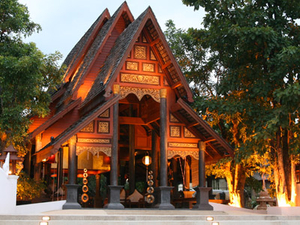 Khum Phaya Resort and Spa Centara Boutique Collection