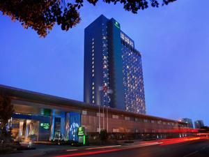 Holiday Inn Shanghai Pudong Kangqiao