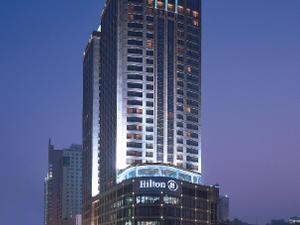 Hilton Chongqing