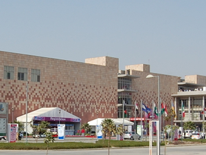 India Expo Centre and Mart