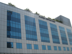 Regus Centre Point SantaCruz