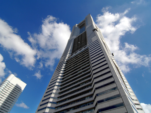 Regus Landmark Tower