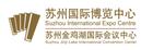 Suzhou Jinji Lake International Convention Centre