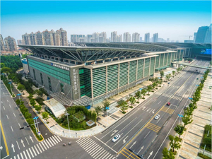 Suzhou Jinji Lake International Convention Centre