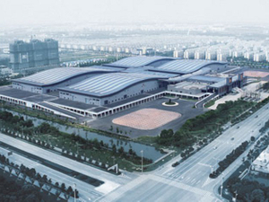 KunShan Convention & Exhibition Centre