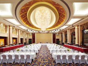 Chengdu Hengda Exhibition Centre (Jintang Hengda Hotel)