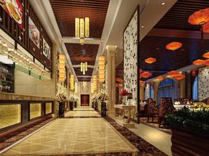 Zengcheng Hengda Hotel