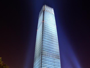 Beijing China World Tower 3