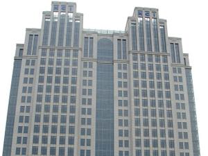 Beijing NCI Centre