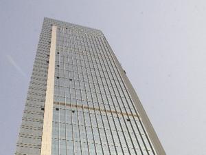 Guangzhou Tianhe Teem Tower