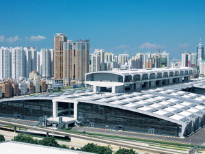 Shenzhen Convention and Exhibition Centre