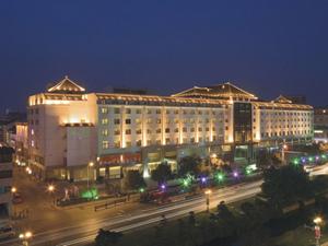 Wyndham Garden Suzhou