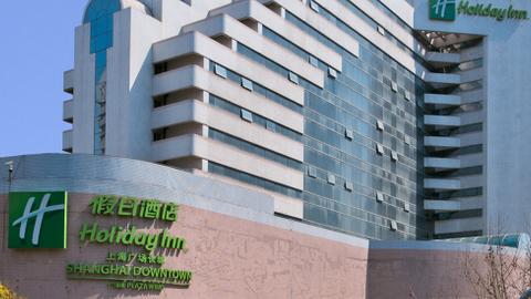 Holiday Inn Shanghai Downtown