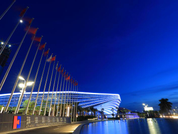 Zhuhai International Convention and Exhibition Center