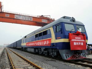 Belt and Road: Business events gear up for gravy train