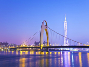 Six of the best Guangzhou incentive ideas