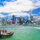 Addressing Hong Kong's venue shortage