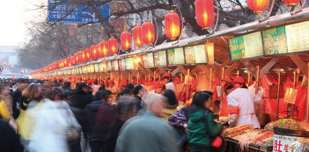 CEI Industry Challenge in Beijing