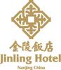 The Jinling Hotel Nanjing