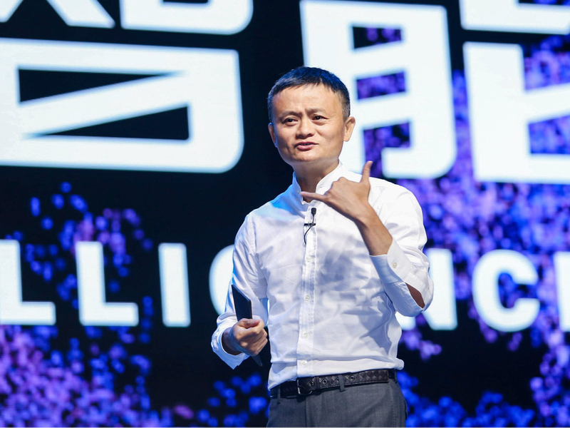 Why the Alibaba conference marks the future of events
