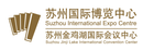 Suzhou International Expo Centre