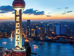 CEI Asia publishes new Shanghai Report