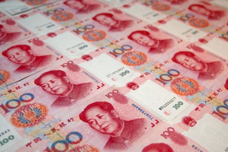 World's first deliverable renminbi futures contract traded