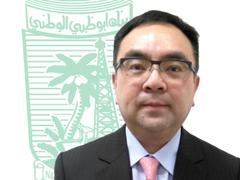 NBAD hired new head of corporates from Hang Seng