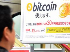 Hong Kong eyes cryptocurrency exchange regulation